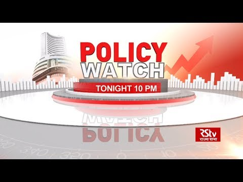 Promo - Policy Watch: India Cooling Action Plan | 10 pm
