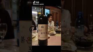 북한 소주 막걸리 와인 들쭉술 송이버섯술 강서약수