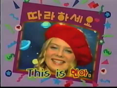 "Tooniverse (Set 2): Wasac Wasac (""Crunchy, Crunchy, Tasty English"") 2001"