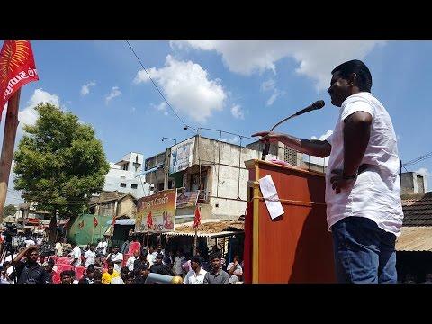 ஜெயங்கொண்டம் தேர்தல் பரப்புரை பொதுக்கூட்டம் - சீமான் எழுச்சியுரை