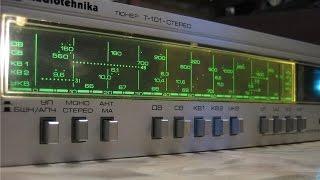 Пройдёмся по помойкам # 9 РЕМОНТ ТЮНЕРА Radiotehnika Т-101-стерео!!!(, 2016-02-15T12:18:42.000Z)