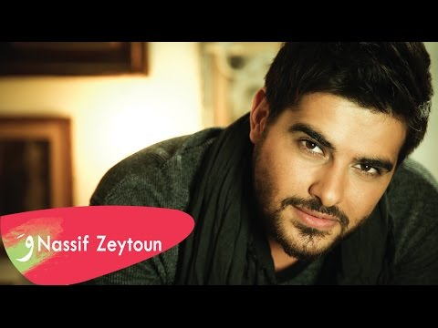 Nassif Zeytoun - El Ard Li Btimchi Aaleha (Audio) / الأرض للي بتمشي عليها: Music video by Nassif Zeytoun performing El Ard Li Btimchi Aaleha (Audio) .   Facebook: https://goo.gl/TvYtWI Twitter: https://goo.gl/BsX62W Instagram: https://goo.gl/0KT4yy iTunes: https://goo.gl/vkQveO Book now: http://goo.gl/HqeJHX .  Listen to this Song and Subscribe on Spotify: https://goo.gl/KD13EC
