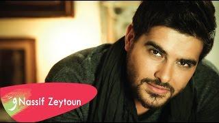 Nassif Zeytoun - El Ard Li Btimchi Aaleha (Audio) / الأرض للي بتمشي عليها