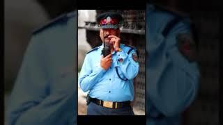 Nepal Police Walkie Talkie Ringtone