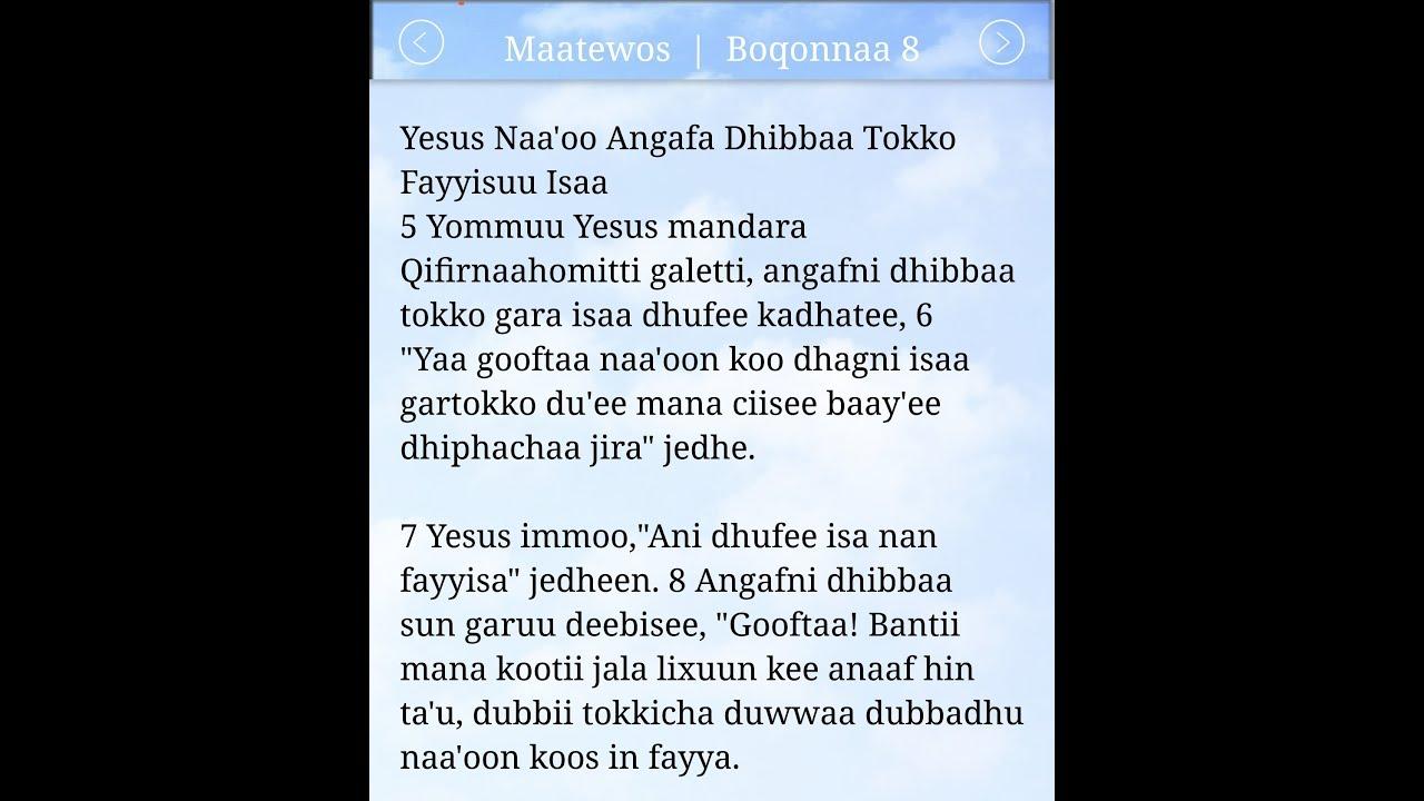 Repeat Radio Warra Wangeelaa Amajjii 20, 2018 by Radio Warra