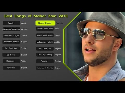 Maher Zain Best Songs 2015  Soundtrack  اناشيد ماهر زين