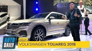 Volkswagen Touareg 2019: Đẹp NGẨN NGƠ và KHÔNG THỂ BỎ LỠ |AUTODAILY.VN|