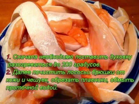 Сёмга филе-кусок, слабосоленая. Вес 250 гр. Вакуумная упаковка. Экологически чистый продукт, без добавления консервантов. Выработано из.