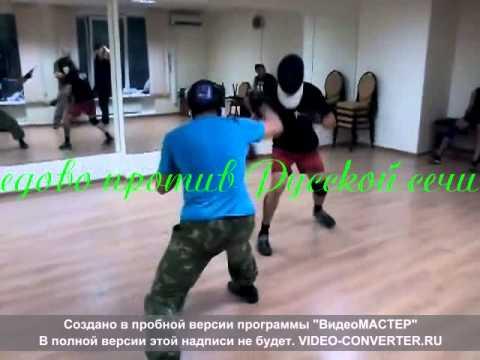 Школа русского ножевого боя в гостях у Толпара Домодедово