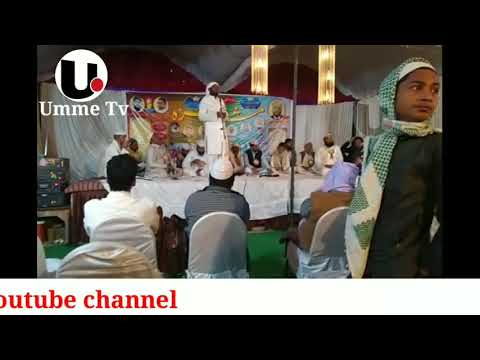 Dard sare alam ka Mufti Khurshid By Umme Tv part 11