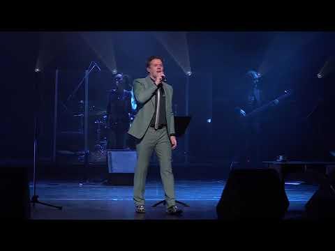 Сольный концерт Сергея Любавина в БКЗ \