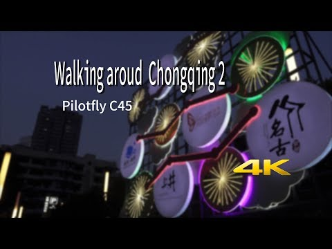 Walking around Chongqing Pilotfly C45