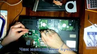 чистка ноутбука от пыли. Fujitsu NH532
