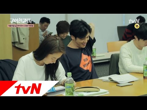 Ex-Girlfriend's Club Song Ji-hyo, Byun Yo-han, Script Reading Ex-Girlfriend's Club Ep1
