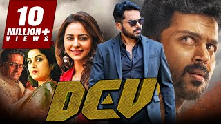 Dev - Karthi & Rakul Preet Singh Action Romantic Hindi Dubbed Movie | Prakash Raj, Ramya