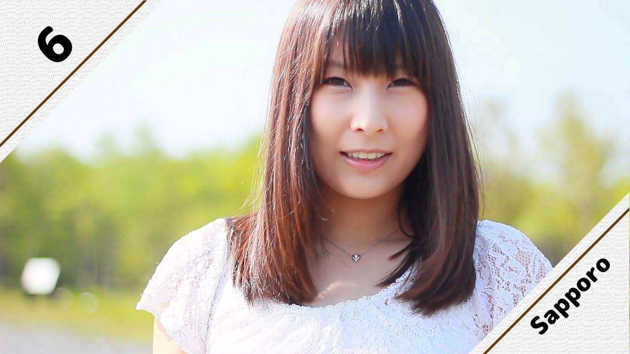 Sapporo girl