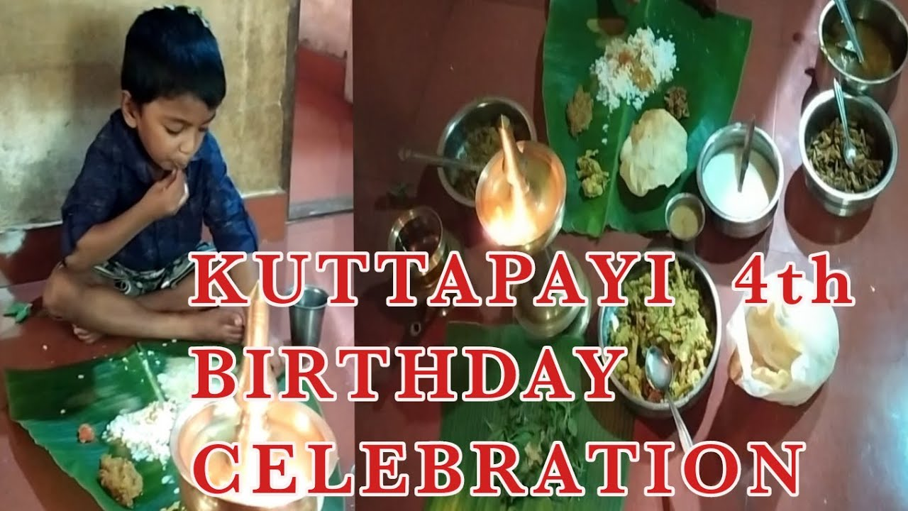 Kuttapayi Birthday celebration video. കുട്ടപ്പായിടെ പിറന്നാൾ.