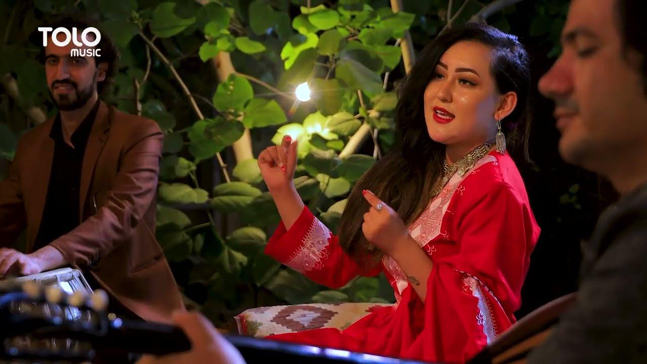 Download Zahra Elham - Tu Kai Maye   زهرا الهام - تو کی میی