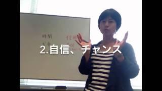 こちらにもぜひ お越しください♪ ブログ http://ameblo.jp/yamaguchikao...