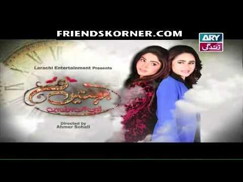 Behnein Aisi Bhi Hoti Hain Episode 367
