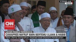 Cawapres Ma'ruf Amin Bertemu Ulama & Habib
