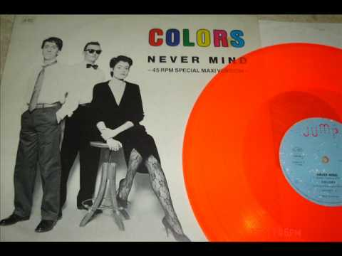 Nevermind - COLORS ( 80's Italo )