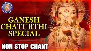 Om Gan Ganapataye Namo Namah   Ganesh Chaturthi Special Non Stop Chant   Ganesh Songs   Ganpati Song