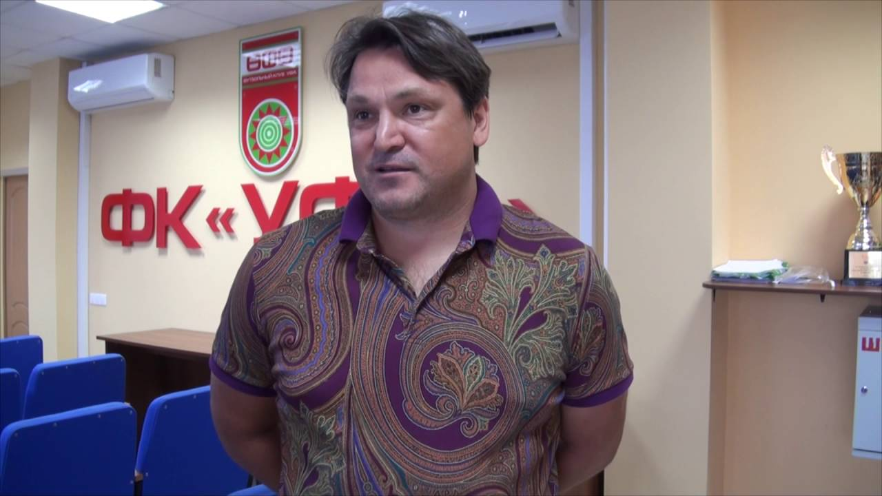тренер Уфы Вадим Евсеев