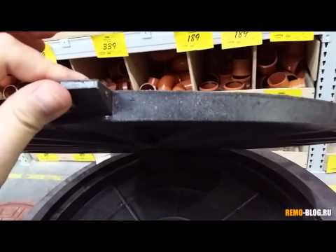 Пластиковая крышка для колодца - видео
