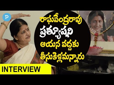 Late Actress Prayusha Mother Sarojini about Raghavendra Rao  #Pratyusha's Mystery