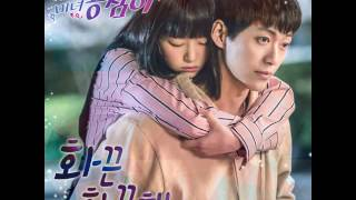 Download Mp3 Ost Pretty Ugly My Face Is Burning