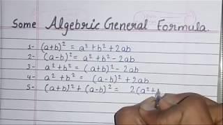 General Algebra expressions | Some General Algebraic formula | Maths formula for class 6 to 10 screenshot 5