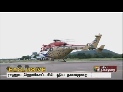 Chennai Floods: Puthiya Thalaimurai exclusive videos from Air Force choppers