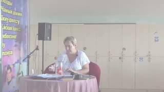 Академик Миронова В.Ю. 28.08.18. Фрагменты лекции в Краснодаре.