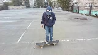 Учу кататься на скейт борде