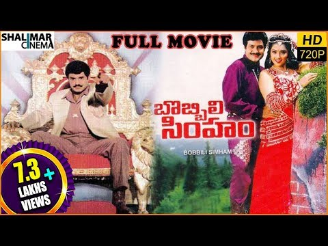 Bobbili Simham Telugu Full Length Movie ||...
