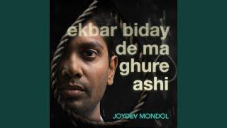 Ekbar Biday De Ma Ghure Ashi