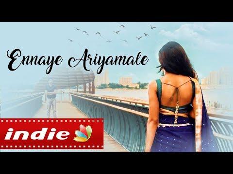 Ennaye Ariyamale - Enthan Uyir Thozhi -  -...