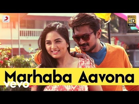 Marhaba Aavona Song Lyrics From Saravanan Irukka Bayamaen