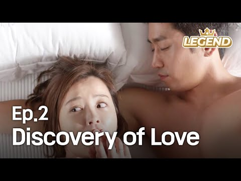 Discovery of Love | 恋爱的发现 | 연애의 발견 EP 2 [SUB : KOR, ENG, CHN, VI, IND]