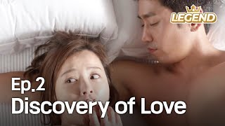 Download Discovery of Love EP.2 [SUB : KOR, ENG, CHN, MLY, VIE, IND]