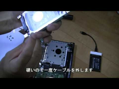 Dell ノートパソコン Inspir 15 3552 をSSDに交換