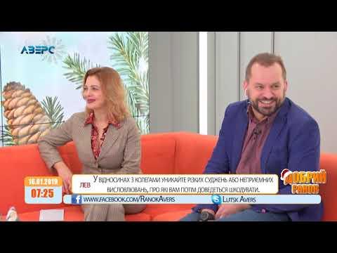 ТРК Аверс: Добрий ранок гість Валерій Панасюк 16 01