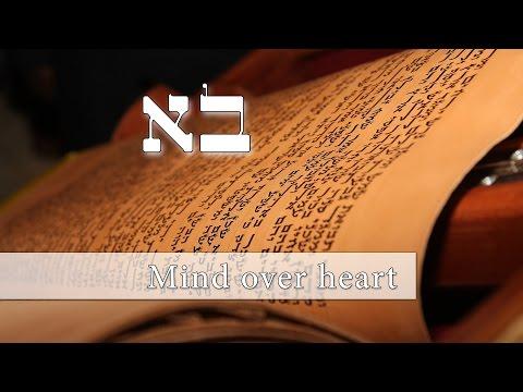 Parashat Bo - How to win mind over heart - Rabbi Alon Anava