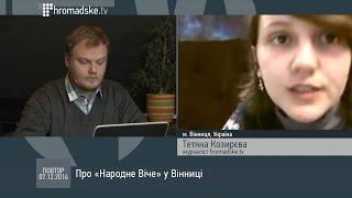 Сергій Свитко закликав вінничан не штурмувати адміністративні споруди - Козирєва