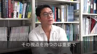 パパズ・スタイル 第2回インタビュー 入山章栄さん(早稲田大学ビジネススクール准教授)