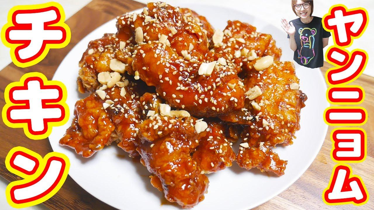 フライド チキン 人気 レシピ