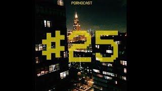 Порнокаст #25. Как изменился рэп за последние 5 лет, обсуждаем с Таней Маузер.