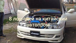 авто faw jinn с 1 цилиндром 375см³ 8 лошадей