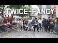 수원에서 온 실력자 TWICE트와이스-FANCY팬시Dance Cover댄스커버 By.김시온